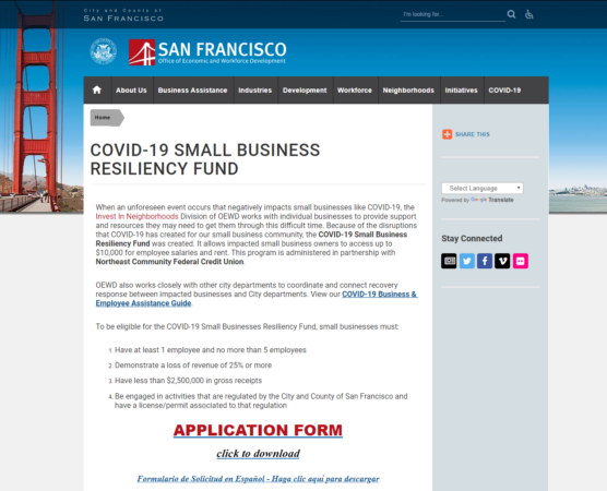 sfwpexperts.com-coronavirus-impact-SMALL-BUSINESS-RESILIENCY-FUND
